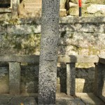 中岡慎太郎の墓石