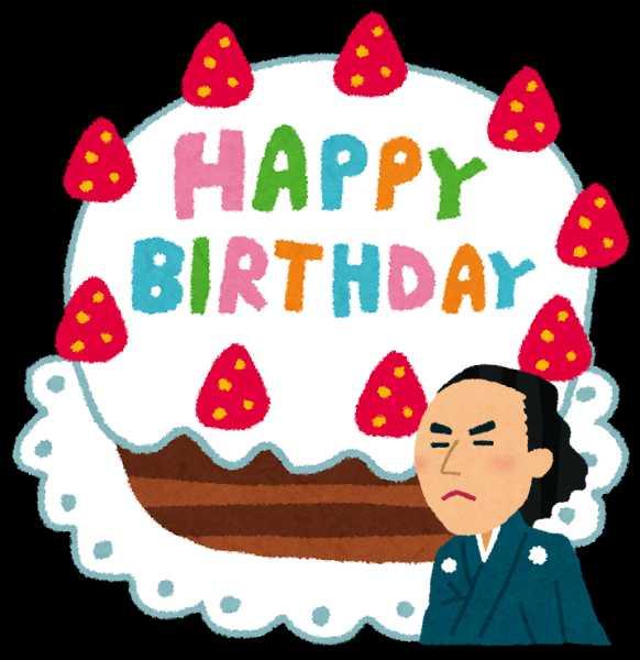坂本龍馬の誕生日は? 命日と同じ日?